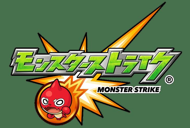 20180927_MS_logo_new