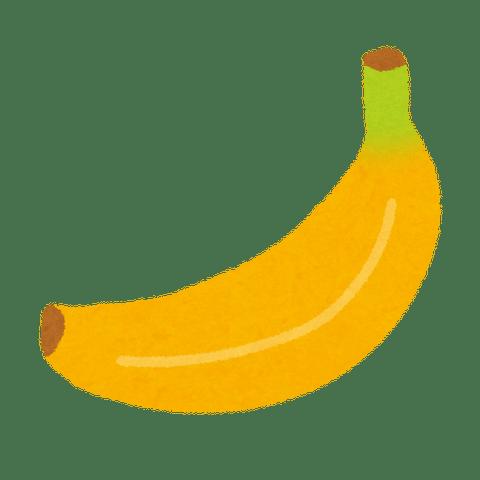 color03_yellow_banana