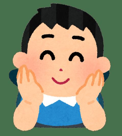 kutsurogu_kids1