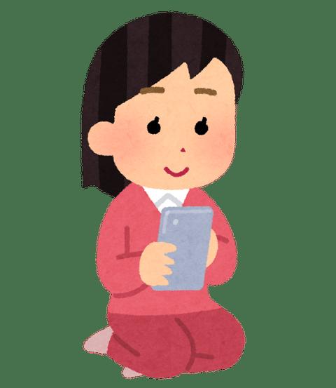 smartphone_suwaru_woman