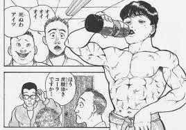 ダウンロード (80)
