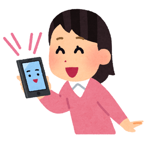 smartphone_guide_woman