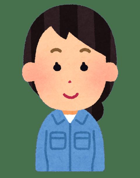 sagyouin_woman01_smile