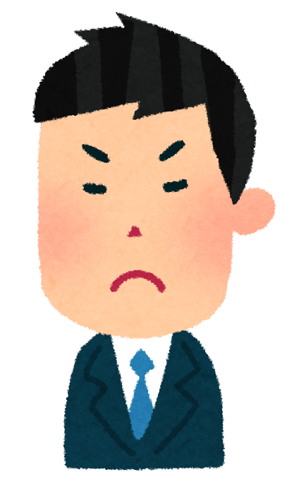 suit_man_angry