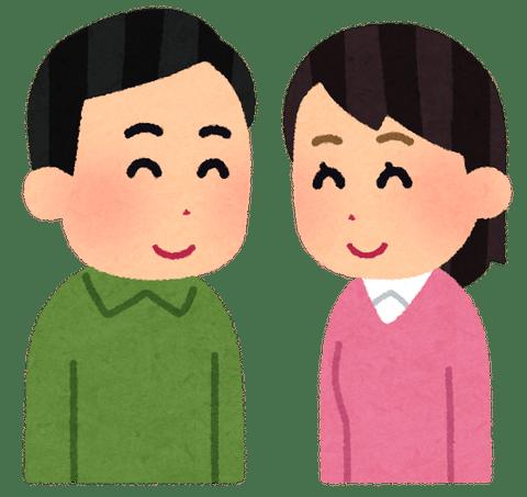 couple_egao_man_woman