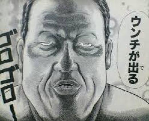 「浦安 うんこ」の画像検索結果