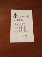 2014-09-08-08-42-57
