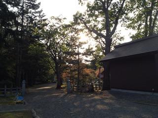 2014-09-23-15-57-05