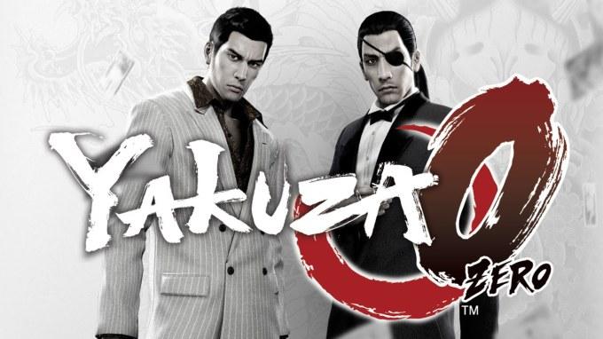 「龍が如く Yakuza」の画像検索結果