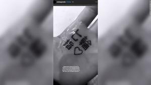 ariana-grande-tattoo-super-169