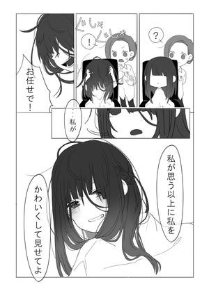 無題 (8)