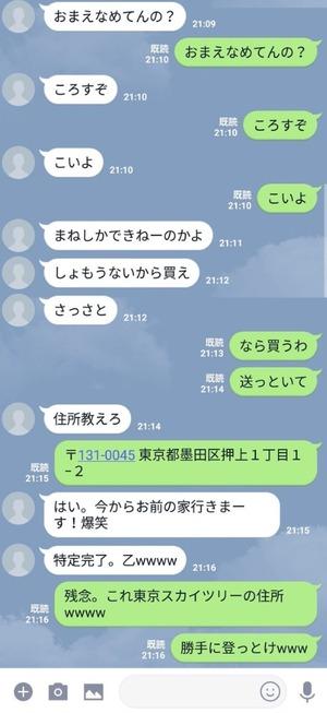 1533438907238