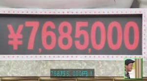 1554878550889
