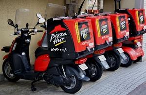 Pizza_Hut_Delivery_4026036769