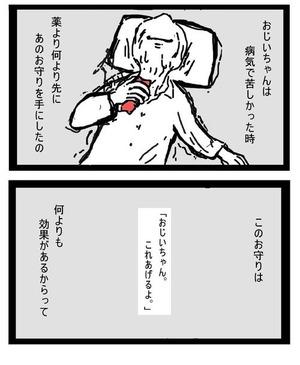 DGy1pDOUIAAxm2o[1]