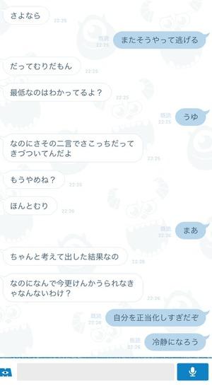 2f11975f-s-min