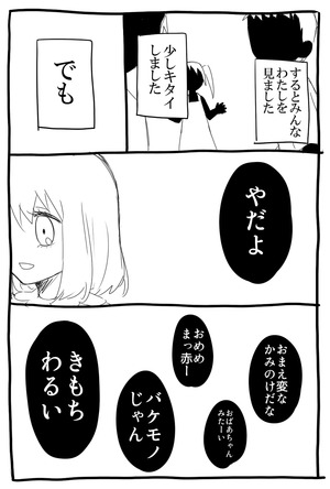 43701804_p5_master1200
