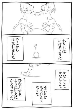 43701804_p6_master1200