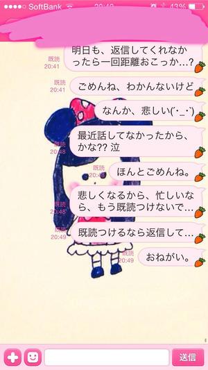 line-kentaikikareshi02[1]