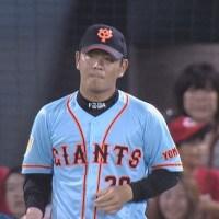 巨人・福田、中継ぎで7失点の大炎上