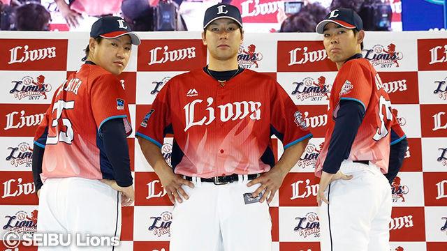 ph_LF_uniform04