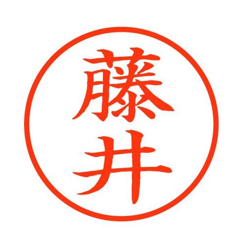 tokushu-sozai_smartstamp73
