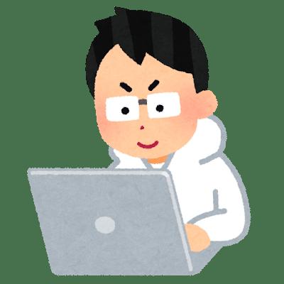 computer_hacker_white1