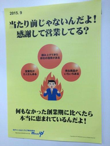 https://i2.wp.com/livedoor.blogimg.jp/yasuko1984ja-oku/imgs/e/0/e03dfc8d.jpg?w=383