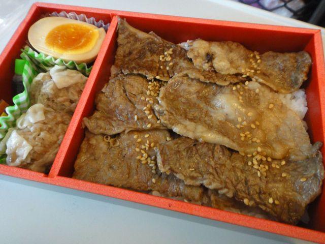 「米沢牛炭火焼 特上カルビ弁当」の画像検索結果