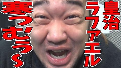 訃報】格闘家の皇治、シバターのせいで選手生命終わりそう | YouTube ...
