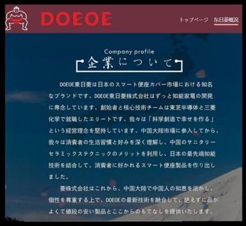 新規JPEGイメージ (7)