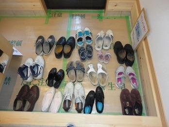 見学会-靴