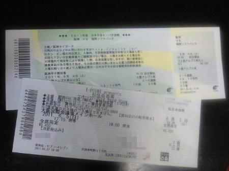 NEC_0583