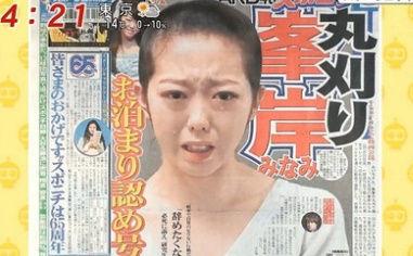 白濱亜嵐 峯岸みなみ (4)