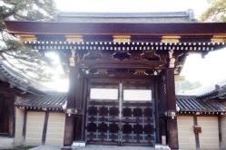 Kenreimon Gate