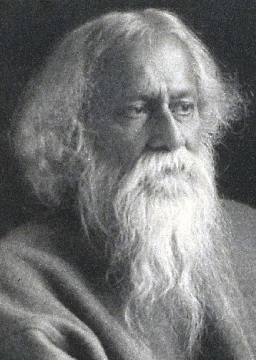 Rabithakur