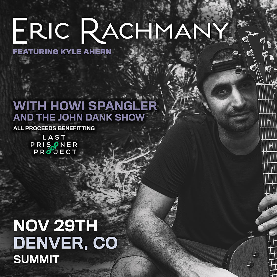 Eric Rachmany