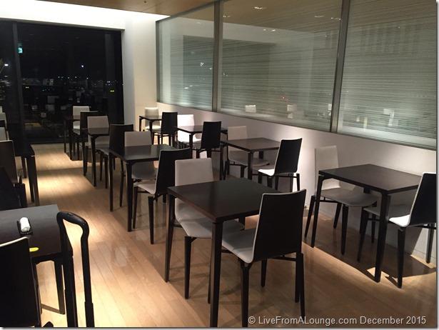 ANA Suite Lounge Dining Area