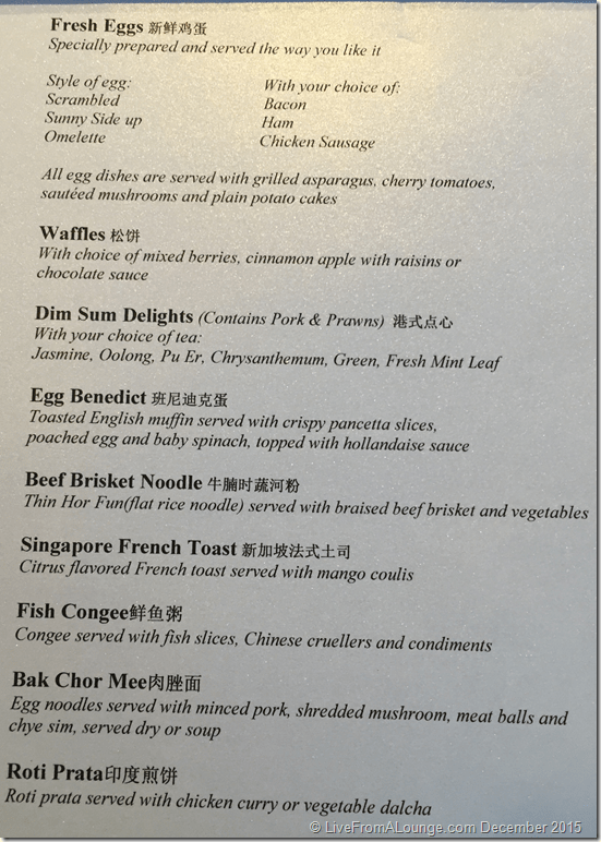 Breakfast Menu, The Private Room