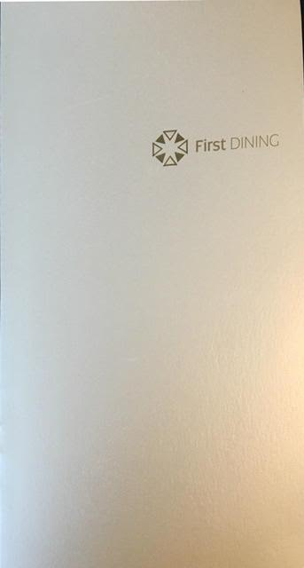A380_Dining1