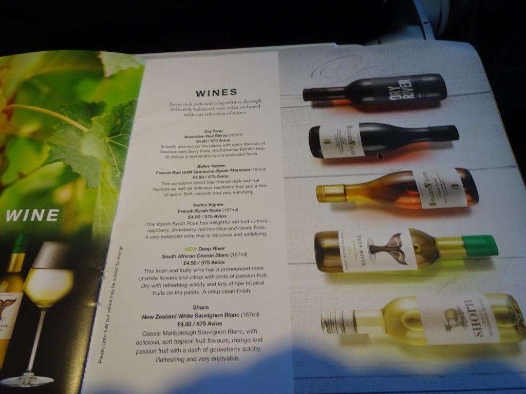 Adult Beverages Menu British Airways Buy on Board