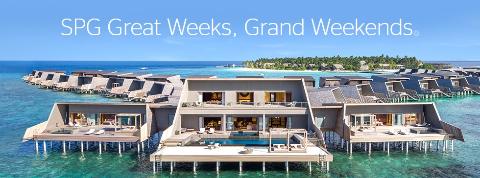 Starwood member exclusive promotion