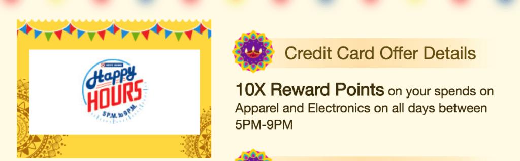 HDFC 10X Rewards