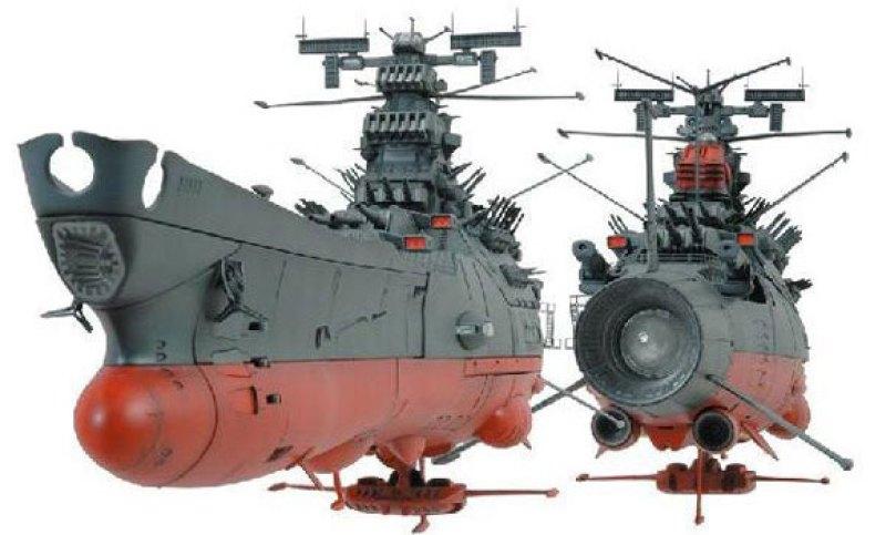 Bandai 1/350 Scale Space Battleship Yamato