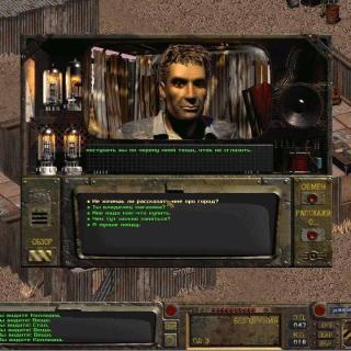 Fallout 1 скриншоты Киллиан в Джанктауне