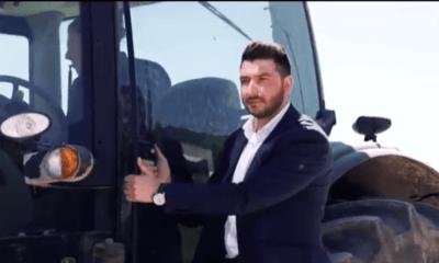 Το Χολιγουντιανό Βίντεο υποψηφίου στον Λαγκαδά