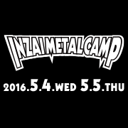 inzai metal camp