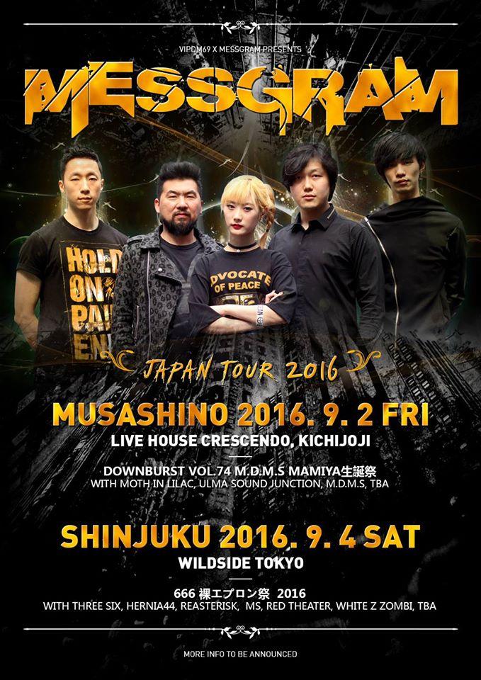 MESSGRAM_TOUR