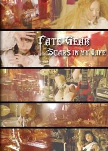 fate gear