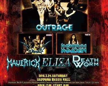 OUTRAGE 30th